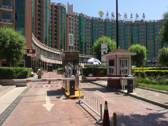 北京世纪金源大酒店