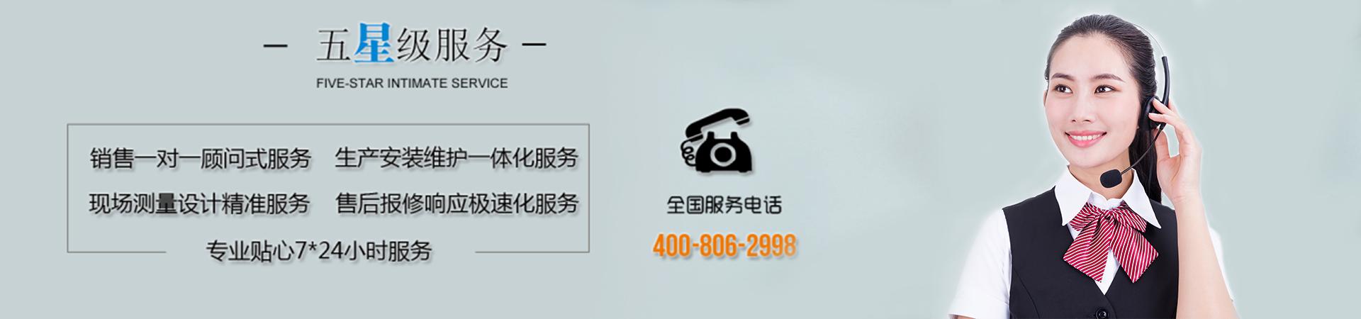 人脸识别系统5星服务